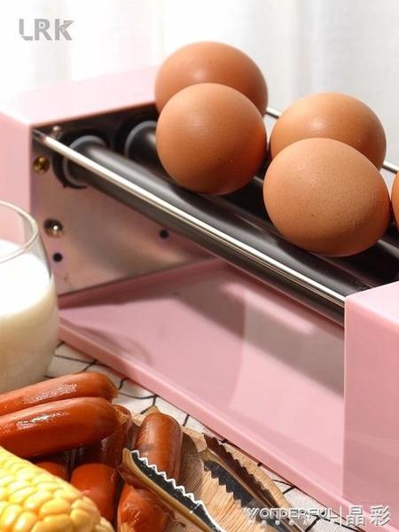 烤腸機 LRK烤腸機臺式家用小型迷你熱狗機宿舍火腿腸早餐全自動烤香腸機特賣220VLX