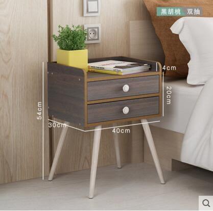 北歐簡約現代床頭櫃實木腿床邊櫃臥室儲物櫃抽屜櫃邊角櫃收納櫃(雙抽B款黑胡桃)
