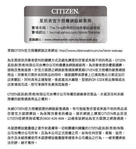 CITIZEN 星辰 Eco-Drive 時尚紳士風腕錶/手錶 AW1010-57E