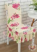 椅子套 彈力椅套酒店飯店家用座椅凳子套連體簡約現代布藝 餐椅套
