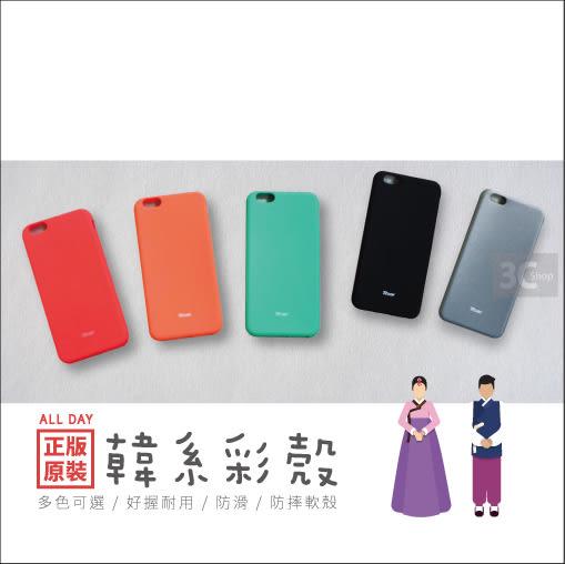 3C便利店HTC One M10 韓國Roar 繽紛時尚 高彈性果凍套 防撞防摔設計 好握防滑 手機殼 保護套