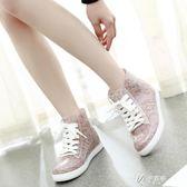 雨鞋 四季透明雨鞋女士短筒韓國時尚果凍馬丁雨靴學生水鞋防滑膠鞋 伊芙莎