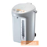 ■趁現在↘↘■象印(CV-TWF40)4公升SuperVE真空省電微電腦電動熱水瓶。1級省電。免運費。