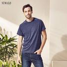 【ST.MALO】台灣製綠色時尚速乾除臭咖啡紗T恤-1808MT-普魯士藍