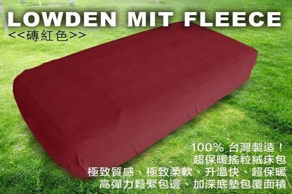 LOWDEN]客製化床包超保暖搖粒絨 -露營達人床墊組(L)露營床床包