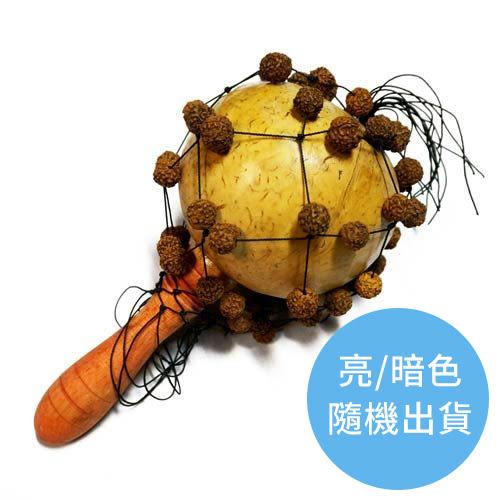 【敦煌樂器】LOOP 椰殼卡巴沙 打擊類樂器