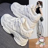 厚底老爹鞋女小白鞋子夏內增高透氣運動【桃可可服饰】