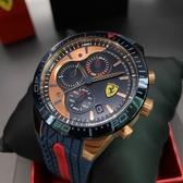 星晴錶業-FERRARI法拉利男錶,編號FE00019,46mm寶藍錶殼,寶藍錶帶款