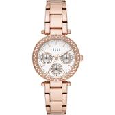 【ELLE】/三眼晶鑽時尚腕錶(男錶 女錶 Watch)/ELL23004/台灣總代理原廠公司貨兩年保固
