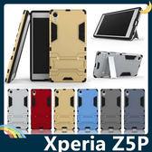 SONY Xperia Z5 Premium E6853 變形盔甲保護套 軟殼 鋼鐵人馬克戰衣 全包帶支架 矽膠套 手機套 手機殼