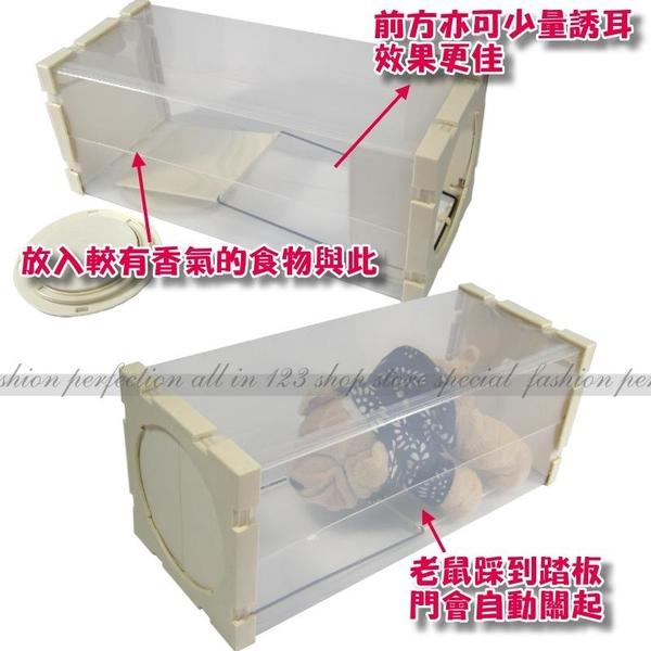 【DL480】人道捕鼠瓶,老鼠瓶非黏鼠板/老鼠籠,捕鼠器,抓老鼠,耗子專利認證 B7713 EZGO商城