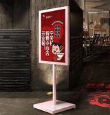 KT板展示架 落地展示架立牌導視水牌kt板展架廣告導向牌指示牌商場立式海報架 莎拉嘿幼