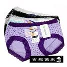 【南紡購物中心】【吉妮儂來】6件組輕柔中低腰腳印少女褲 隨機取色