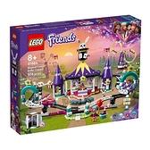 41685【LEGO 樂高積木】Friends 好朋友系列 - 魔術樂園雲霄飛車