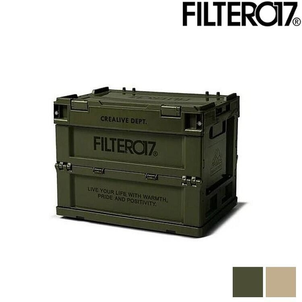 『VENUM旗艦店』FILTER017 Portable Folding Storage Container 摺疊收納箱(S) 20L