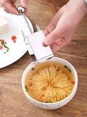 廚房盤飾304不銹鋼菊花豆腐刀模具文思豆腐切絲刀酒店創意菜神器 風馳