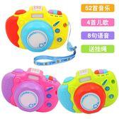 仿真照相機玩具 帶音樂兒歌燈光快門聲 寶寶早教益智玩具兒童禮物  ifashion部落
