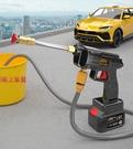 無線洗車機高壓家用充電式小型全自動水槍強力便攜鋰電池洗車神器快速出貨