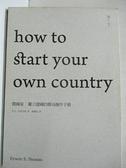 【書寶二手書T6/社會_CID】微國家:獨立建國的簡易操作手冊_厄文.史特勞斯