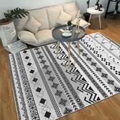 茶几地墊 北歐地毯客廳茶幾毯風可愛臥室滿鋪家用床邊毯摩洛哥幾何地墊