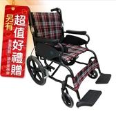 來而康 富士康 機械式輪椅 FZK-351 安舒(小輪) 輪椅B款補助 贈 熊熊愛你中單