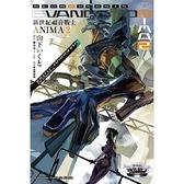 新世紀福音戰士ANIMA(2)