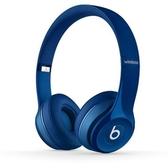 【台中平價鋪】潮牌首選 Beats Solo 2 Wireless  藍芽耳機-藍 時尚潮流感 先創公司貨 一年保固