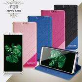 Xmart OPPO A75S 6吋 完美拼色磁扣皮套 四色任選 黑色 桃紅 藍色 玫瑰金