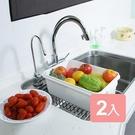 《真心良品》雷納急鮮耐冷保鮮盒7.5L(2入)