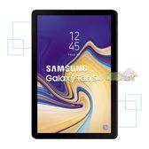 Samsung Galaxy Tab S4  T830 ◤刷卡◢  10.5吋 Wi-Fi版 (4G/256G)  八核心 平板
