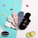 【正韓直送】高熱量食物淺口船型襪 韓國襪子 隱形襪 短襪 韓襪 女襪 韓妞必備 哈囉喬伊 E35