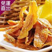 瘋神邦 台灣新鮮水果乾-楊桃80g/包x5包裝【免運直出】