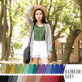 現貨-排釦雙口袋長版針織外套-B-Rainbow Shop【A08815】