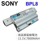 SONY 9芯 BPL8 日系電芯 電池 FZ445EB FZ455E FZ455E/B FZ440N FZ445E FZ445E/B