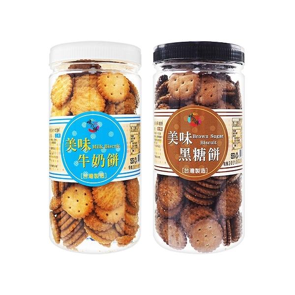 味之棒 美味 牛奶餅/黑糖餅(340g) 款式可選【小三美日】