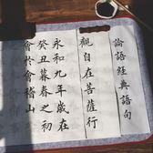 毛筆字帖歐體中楷套裝蘭亭序宣紙
