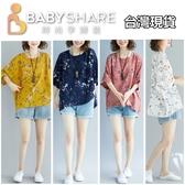BabyShare時尚孕婦裝【MAY2372】花系列蝙蝠袖雪紡上衣 短袖 孕婦裝 連身裙