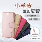【AB861】小羊皮磁釦Iphone XS XR XS MAX iX IXS IXR皮套 蘋果皮套 磁釦帶 支架皮套