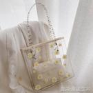 果凍包夏季透明包包女大容量女包新款潮托特包時尚網紅單肩包果凍包【凱斯盾】