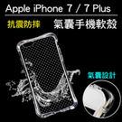 【02857】 [Apple iPhon...