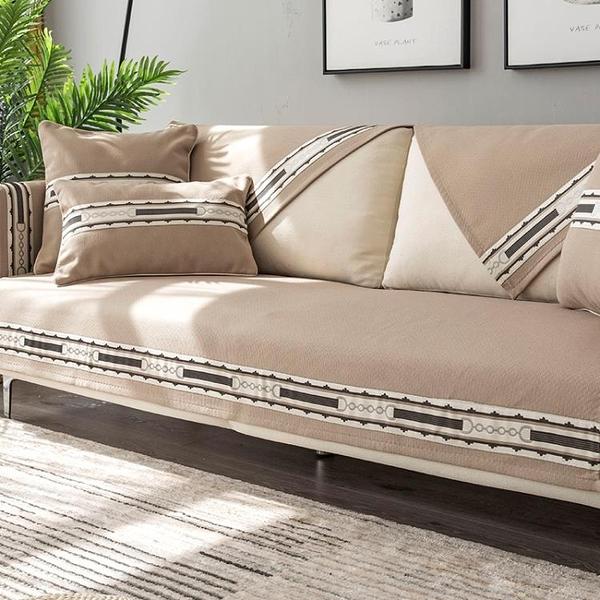 沙發墊北歐風格現代
