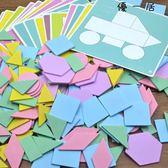 兒童拼圖七巧板益智力玩具早教認知形狀