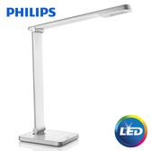 【加贈usb充電小風扇】 PHILIPS 飛利浦CALIPER晶皓LED桌燈檯燈-白色(71666)