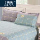 加厚老粗布枕套一對裝 全棉帆布枕皮枕芯套74*48cm 不含枕芯 萬聖節禮物