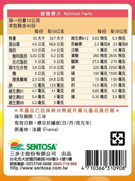 專品藥局 三多 啤酒酵母粉 400g (實體店面公司貨,多罐不適合超取)【2000239】