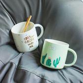 韓版仙人掌陶瓷杯卡通馬克杯男女學生情侶小清新牛奶咖啡杯子 港仔會社