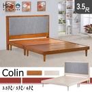 3.5尺 Colin 科林北歐簡約床台+貓抓床頭片