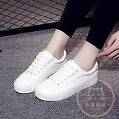 小白鞋 夏季透氣小白鞋女2020爆款百搭平底新款白鞋皮面薄款軟皮板鞋潮鞋【萬聖夜來臨】