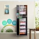 消毒櫃家用商用雙門小型立式臭氧紅外線高溫消毒碗櫃不銹鋼 每日特惠NMS