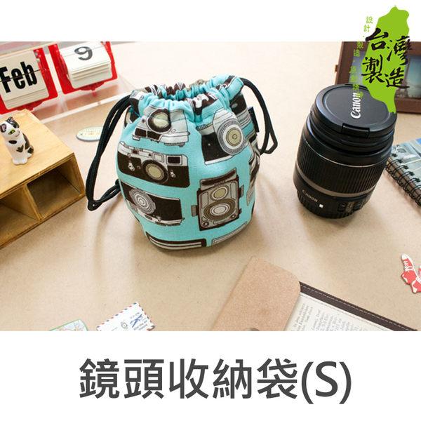 珠友 SC-10003 鏡頭收納袋(S)
